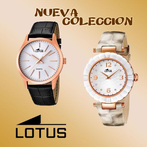 Nuevos modelos de Lotus