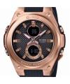 Reloj Casio G-Shock Mujer Baby-G MSG-C100G-1AER