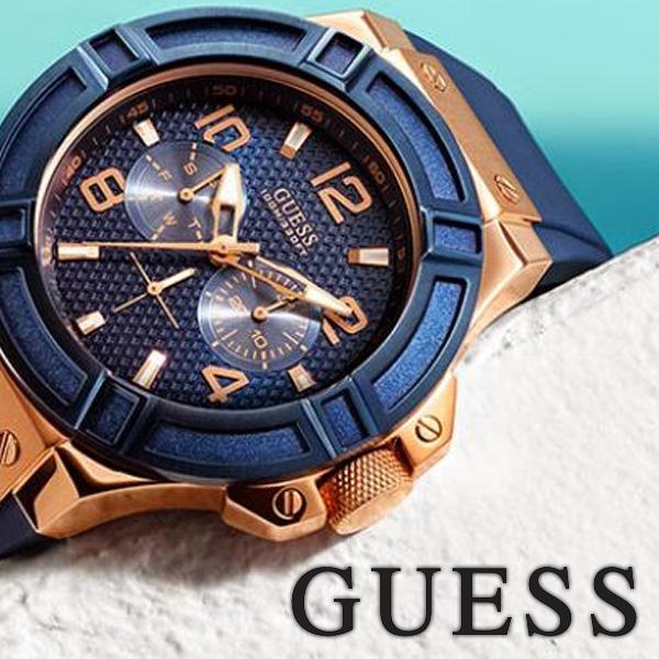 Banner Guess Reloj C copia